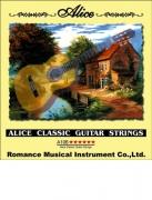 Струны для классической гитары нейлоновые Alice A106-H
