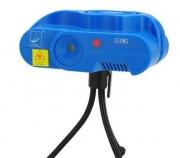 Лазер BIG DIPPER S10RG